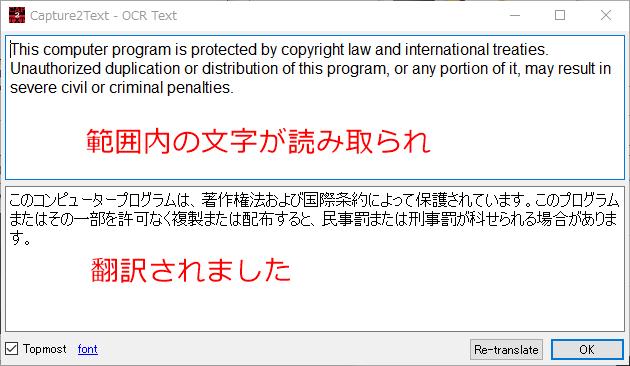 翻訳結果表示