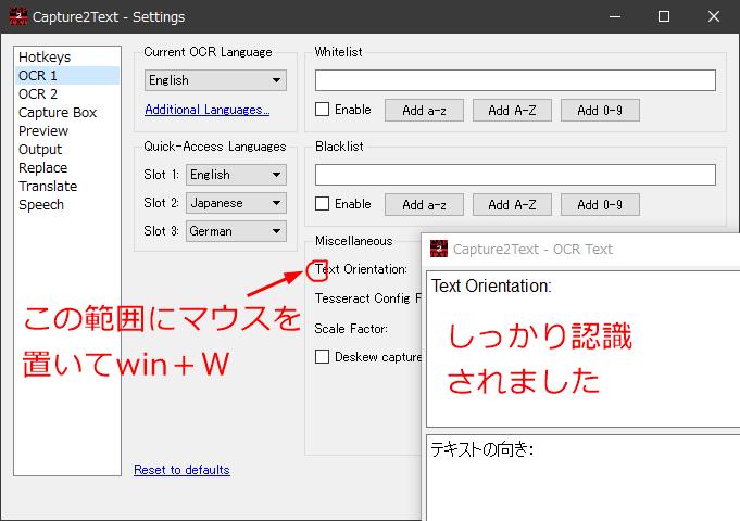 短い文の翻訳はwin+W