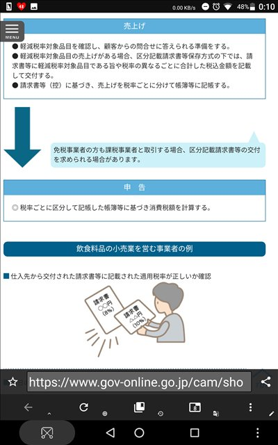 サンプルイメージ(標準)